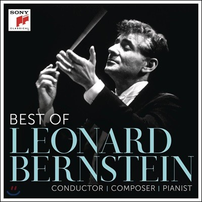 베스트 오브 레너드 번스타인 (Best of Leonard Bernstein - Bernstein Greatest Hits)