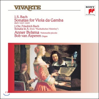 Anner Bylsma 바흐: 비올라 다 감바 소나타 (Bach: Sonatas For Viola da Gamba BWV 1027-1029) [LP]
