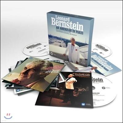 레너드 번스타인 프랑스 녹음집 - 1970년대 프랑스 실황과 리허설 모음집 (Leonard Bernstein - An American in Paris)