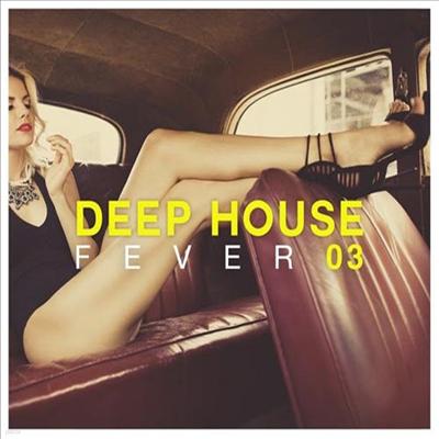Various Artists - Deep House Fever 03 (Digipack)(4CD)