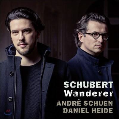 Andre Schuen / Daniel Heide 슈베르트: 가곡집 - 방랑자 (Schubert: Wanderer)