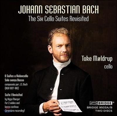 Toke Moldrup 바흐: 무반주 첼로 모음곡 전곡, 첼로 모음곡 1번 [실내악 편곡] (Bach: Six Suites for Solo Cello BWV 1007-1012) 토케 묄드루프