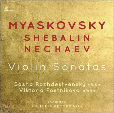 Sasha Rozhdestvensky / Viktoria Postnikova 미야스코프스키 / 셰발린 / 네차예프: 바이올린 소나타 (Myaskovsky / Shebalin / Nechaev: Violin Sonatas)