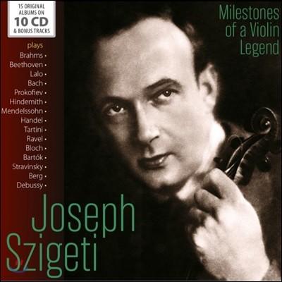 요제프 시게티 오리지널 앨범 컬렉션 (Joseph Szigeti: Milestones Of a Violin Legend)