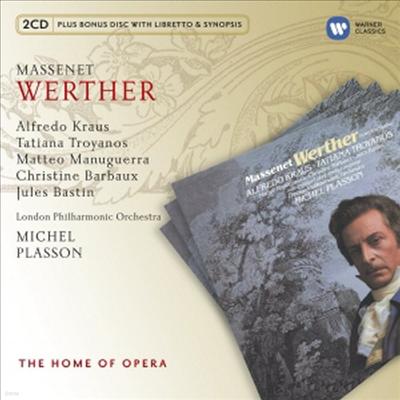 마스네 : 베르테르 (Massenet : Werther) (Box Set) - Alfredo Kraus