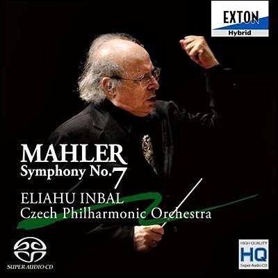 Eliahu Inba 말러: 교향곡 7번 (Mahler: Symphony No.7)
