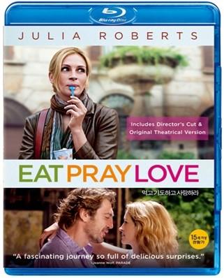 먹고 기도하고 사랑하라 : 블루레이