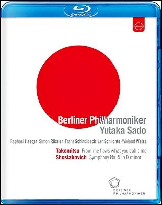 유타카 사도 베를린 필 데뷔 콘서트 (Yutaka Sado - Berliner Philharmoniker Debut Concert)
