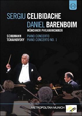 Daniel Barenboim / Sergiu Celibidache 슈만 / 차이코프스키: 피아노 협주곡 (Schumann / Tchaikovsky: Piano Concertos)