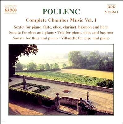 Alexandre Tharaud 풀랑크: 실내악 전곡 1집 - 플루트 & 오보에, 바순 소나타 (Francis Poulenc: Complete Chamber Music, Vol. 1)