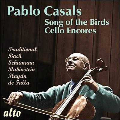 Pablo Casals 파블로 카잘스 첼로 앙코르 [새의 노래 수록] (Song of the Birds / More Cello Encores)