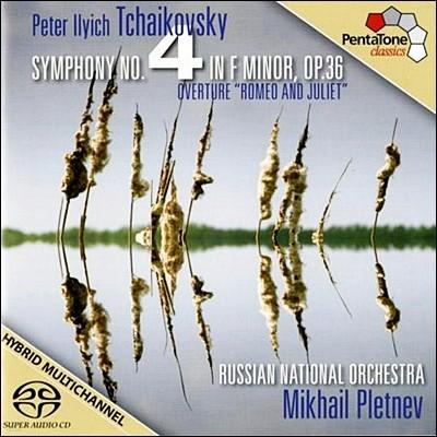 Mikhail Pletnev 차이코프스키: 교향곡 4번 - 미하일 플레트네프 (Tchaikovsky: Symphony Op. 36)