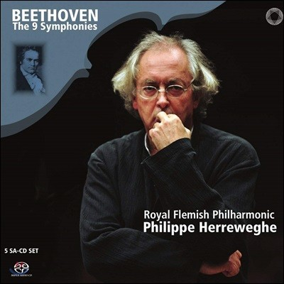 Philippe Herreweghe 베토벤: 교향곡 전곡 (Beethoven: Symphonies Nos. 1-9) 필립 헤레베헤