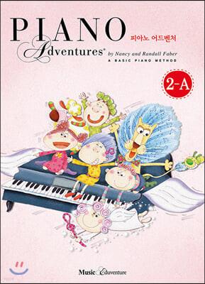 피아노 어드벤처 2-A