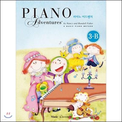 피아노 어드벤처 3-B