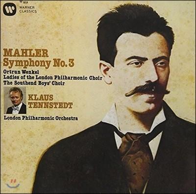 Klaus Tennstedt 말러: 교향곡 3번 - 클라우스 텐슈테트 (Mahler: Symphony No.3) [2 U-HQCD]