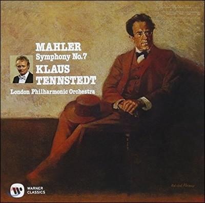 Klaus Tennstedt 말러: 교향곡 7번 (Mahler: Symphony No. 7) 클라우스 텐슈테트
