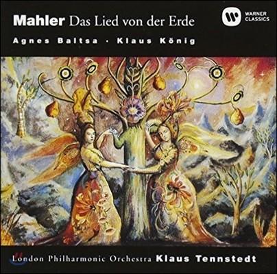 Klaus Tennstedt 말러: 대지의 노래 (Mahler: Das Lied Von Der Erde) 클라우스 텐슈테트