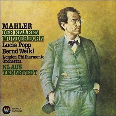 Klaus Tennstedt 말러: 어린이의 이상한 뿔피리 (Mahler: Des Knaden Wunderhorn) 클라우스 텐슈테트
