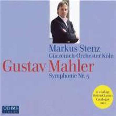말러 : 교향곡 5번 (Mahler : Symphony No. 5 in C sharp minor) (SACD Hybrid) - Markus Stenz