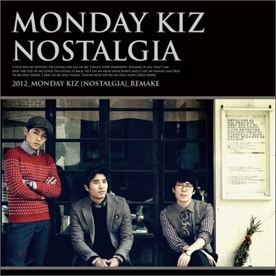 먼데이 키즈 (Monday Kiz) - 리메이크 앨범 : Nostalgia (노스탤지어)