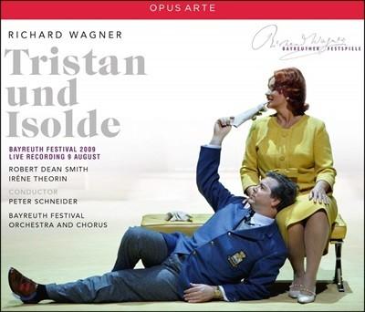 Peter Schneider 바그너: 트리스탄과 이졸데 (Wagner: Tristan Und Isolde)