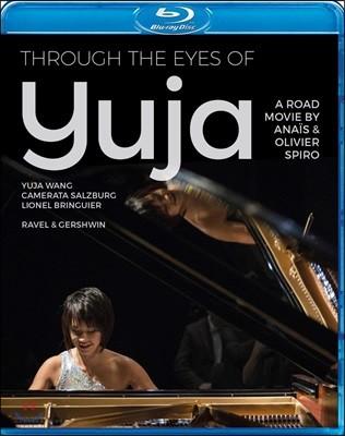 유자 왕 다큐멘터리 '유자 왕의 눈동자 너머' (Yuja Wang: Through The Eyes Of Yuja)
