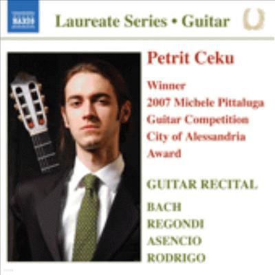 페트리트 체쿠 기타 리사이틀 - Petrit Ceku