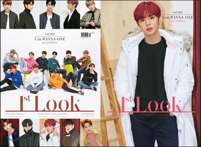 1st LOOK 퍼스트룩 (격주간) : 162호 워너원 박지훈 [2018년]