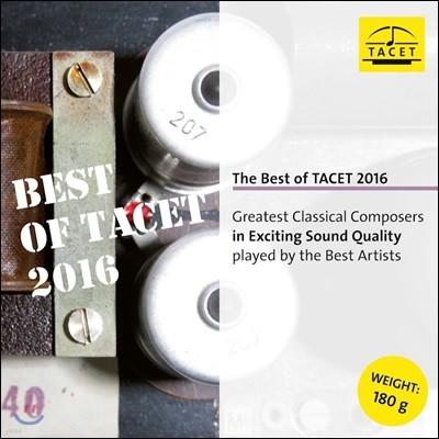 타쳇 베스트 2016 (The Best of TACET) [LP]