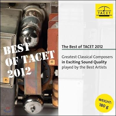 타쳇 베스트 2012 (The Best of TACET) [LP]
