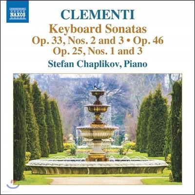 Stefan Chaplikov 클레멘티: 건반소나타 Op. 25-1 & 3, Op.33-2 & 3, Op.46 (Clementi: Keyboard Sonatas, Op.33, Nos.2&3) 스테판 채플리코프