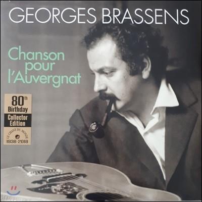 Georges Brassens (죠르쥬 브라상) - Chanson Pour L'Auvergnat [2LP]
