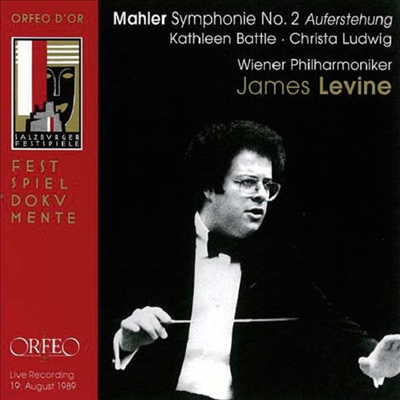 말러: 교향곡 2번 '부활' (Mahler: Symphony No. 2 'Resurrection') (2CD) - James Levine