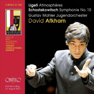 쇼스타코비치: 교향곡 10번 & 리게티: 아트모스페르 (Shostakovich: Symphony No.10 & Ligeti: Atmospheres) - David Afkham