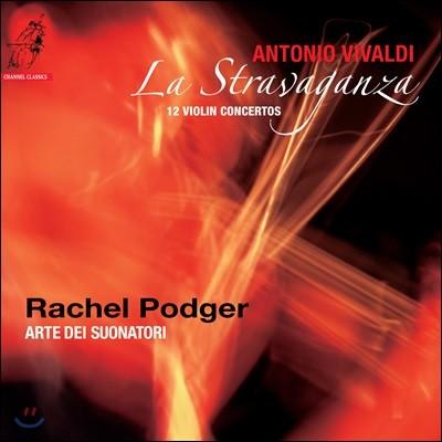 Rachel Podger 비발디: 바이올린 협주곡 '라 스트라바간차' (Vivaldi: La Stravaganza) [2LP]