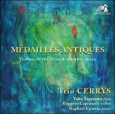 Trio Cerrys 프랑스 실내악 모음집 - '오래된 메달' (Medailles Antiques - Tribute To The French Chamber Music) 트리오 세뤼스