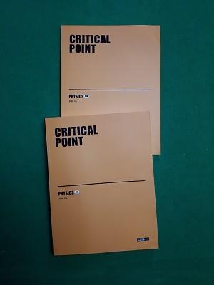 일반물리학 크리티컬 포인트 -  critical point ( physics )