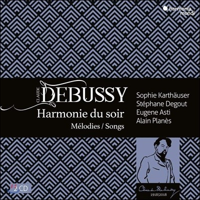 Sophie Karthauser / Stephane Degout 드뷔시 가곡집 (Debussy: Harmonie du soir)