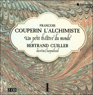 Bertrand Cuiller 프랑수아 쿠프랭: 쳄발로 작품집 1집 '연금술사 쿠프랭' (Couperin: 'L'Alchimiste' - Complete works for harpsichord) 베르트랑 큐이에