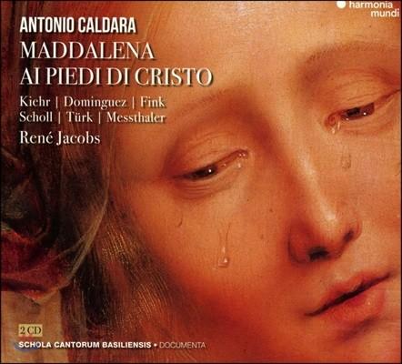 Rene Jacobs 칼다라: 오라토리오 '그리스도 발 아래의 막달레나' (Caldara: Maddalena ai Piedi di Cristo) 르네 야콥스
