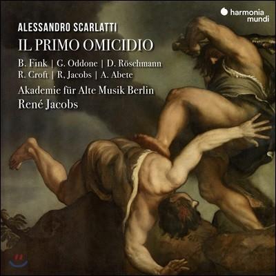 Rene Jacobs 알렉산드로 스카를라티: 오라토리오 '최초의 살인' (Alessandro Scarlatti: IL Primo Omicidio) 르네 야콥스