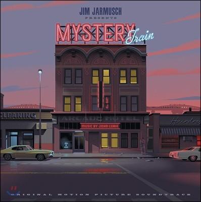 미스테리 트레인 영화음악 (Mystery Train OST BY John Lurie)