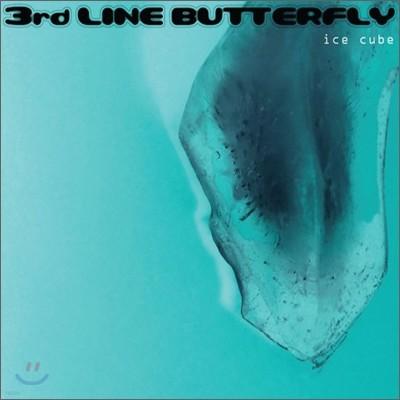 3호선 버터플라이 - Ice Cube