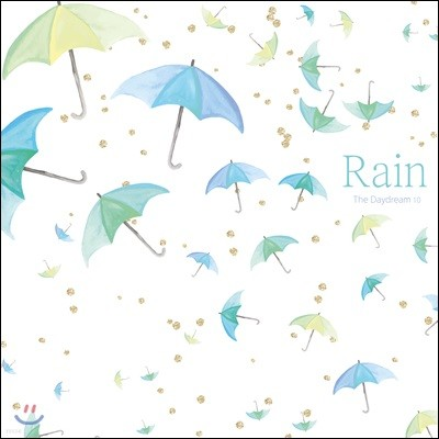 The Daydream (데이드림) 10집 - Rain