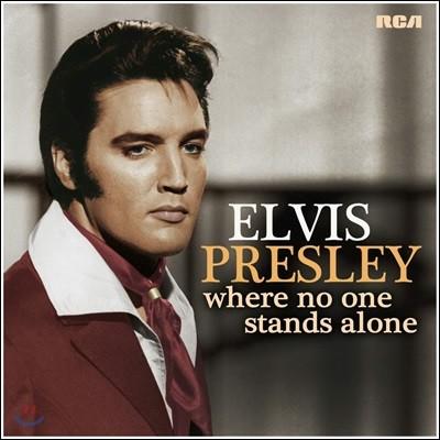 Elvis Presley (엘비스 프레슬리) - Where No One Stands Alone [LP]