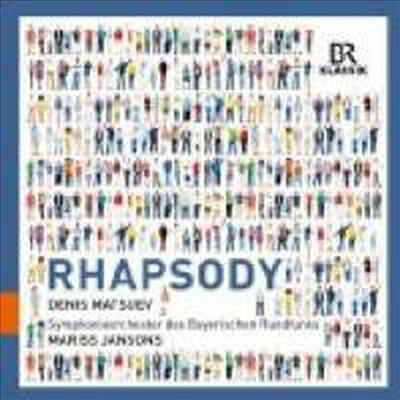 마리스 얀손스 - 광시곡 (Mariss Jansons - Rhapsody) - Mariss Jansons