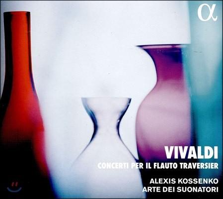 Alexis Kossenko 비발디: 플루트 협주곡집 (Vivaldi: Concerti Per Il Flauto Traversier) 알렉시스 코센코