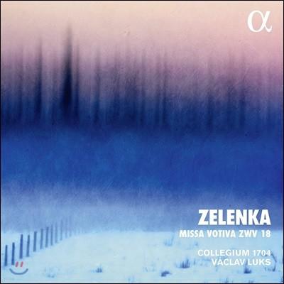 Vaclav Luks 젤렌카: 미사 보티바 (Zelenka: Missa Votiva ZWV 18) 바츨라프 룩스