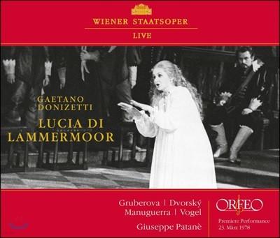 Edita Gruberova 도니제티: 오페라 `람메르무어의 루치아` (Donizetti: Lucia di Lammermoor) 에디타 그루베로바